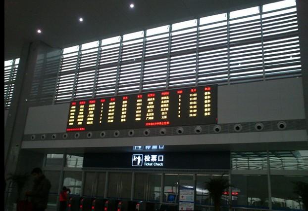 漯河西站检票口